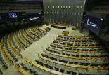 Plenário da Câmara pode votar ampliação das possibilidades de saque do FGTS durante pandemia